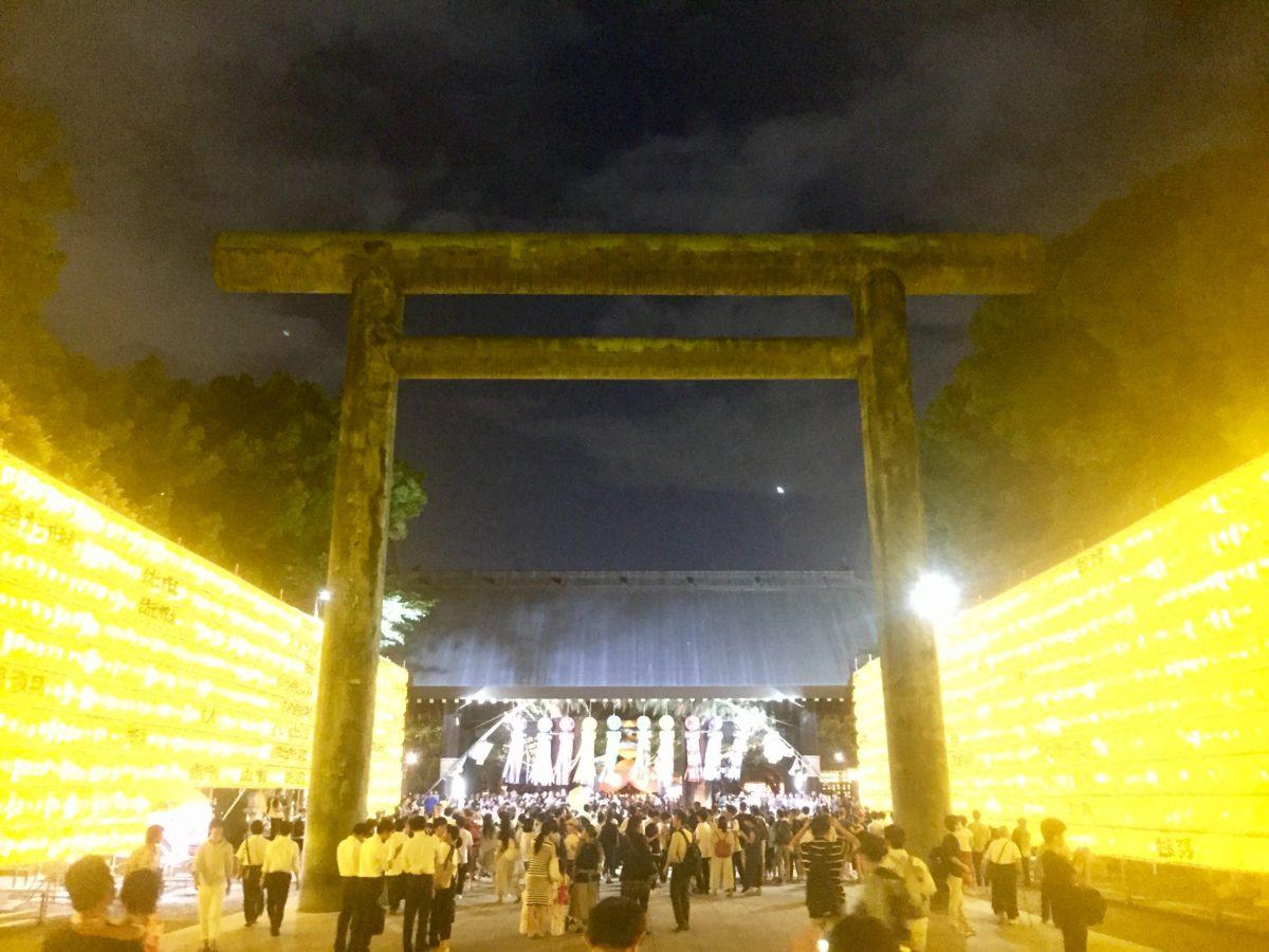 今年も3万個の提灯で幻想的な靖国神社のみたま祭り!