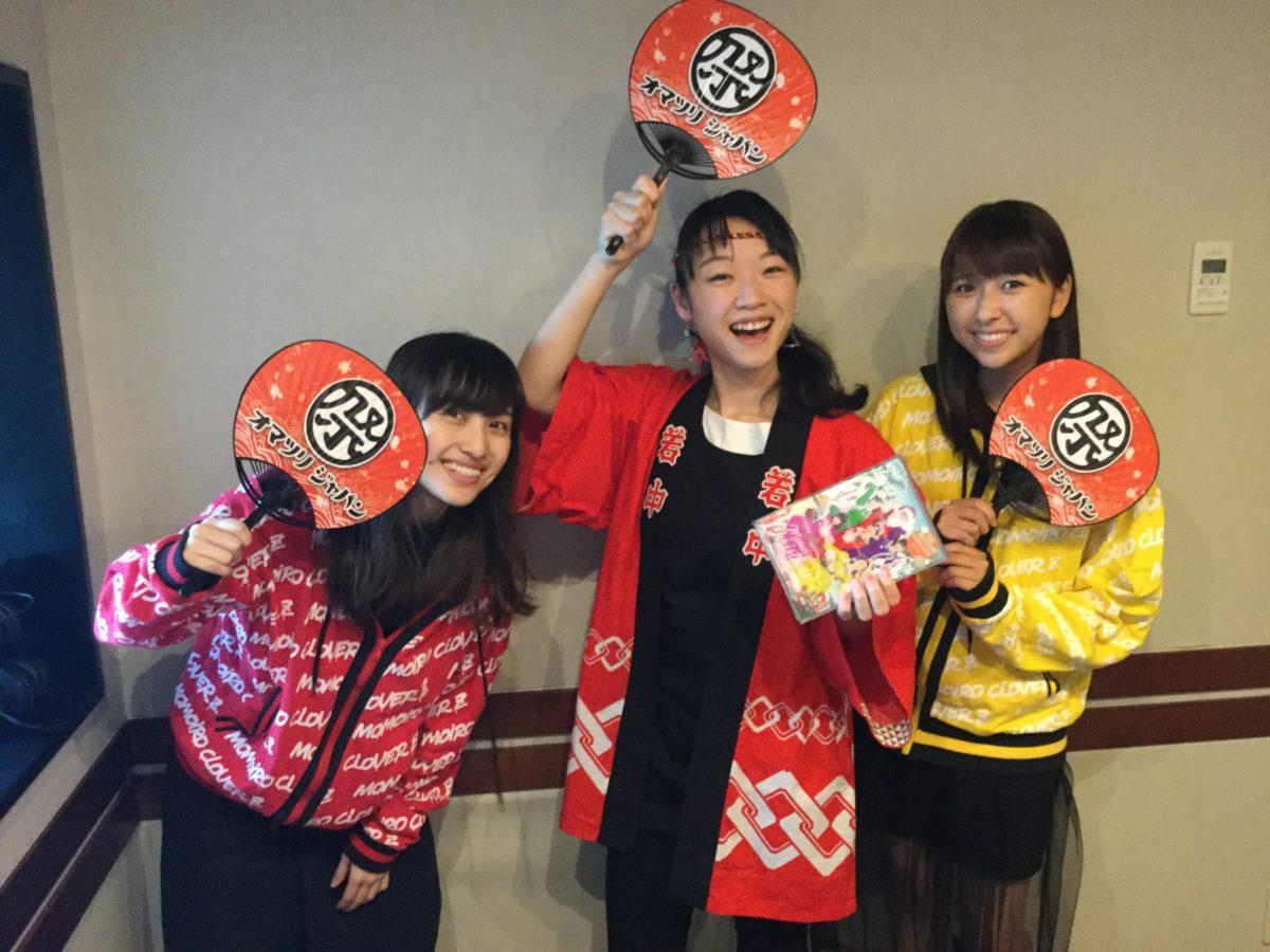 7/16(日)TOKYO FM ももいろクローバーZのSUZUKIハッピー・クローバー!に出演します!