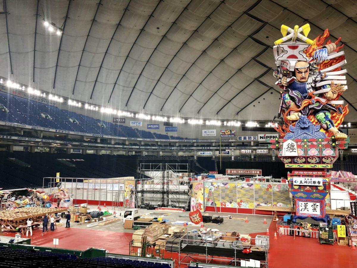1月12日から開幕!全国の祭と食が集うふるさとまつり東京!