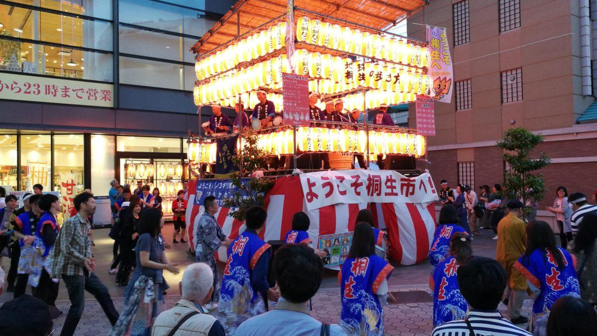 踊りの楽しさは国境を超える、「桐生八木節まつりin浅草」踊り以外も多彩な一日を徹底レポート!