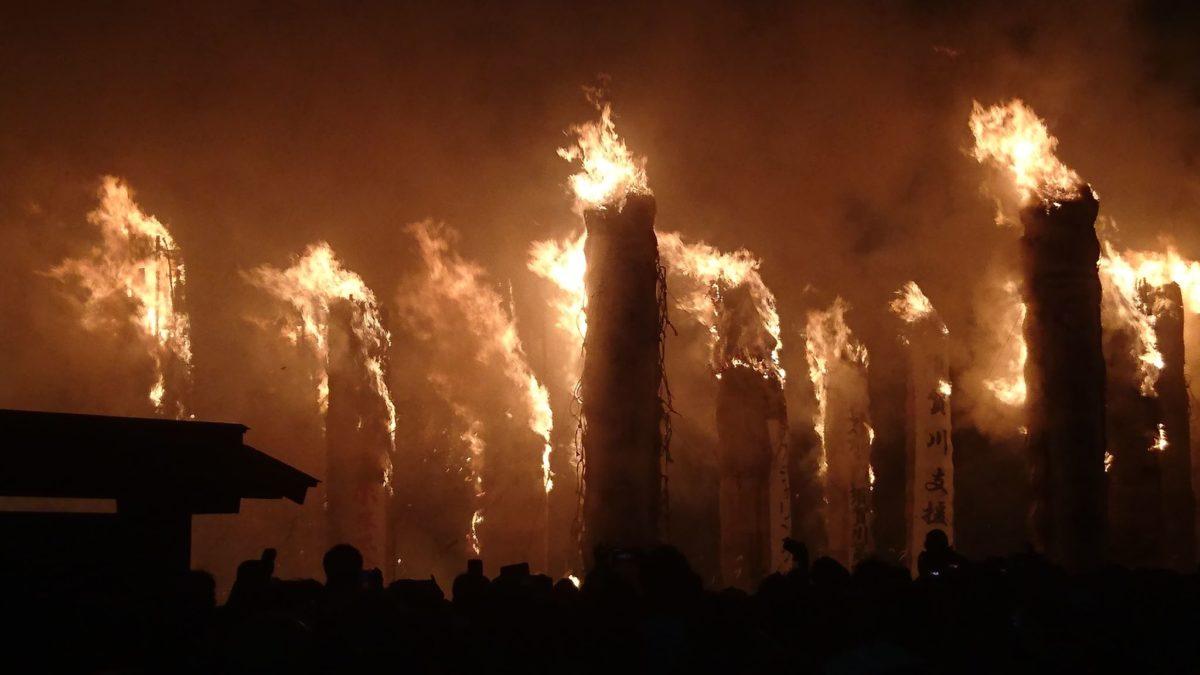 秋空が燃える夜、福島県須賀川市『松明あかし』をレポート。