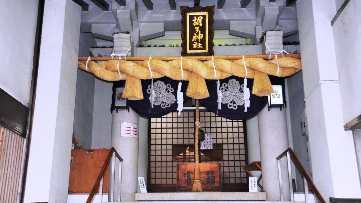 胡子大祭2018とえべっさんをご紹介!400年以上の歴史を誇る広島のお祭り!