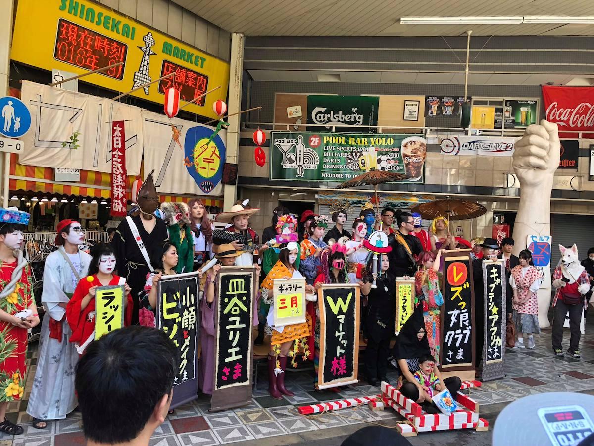 まるでオカルト!?あなたも体験できる大阪・新世界の奇祭「セルフ祭」とは?
