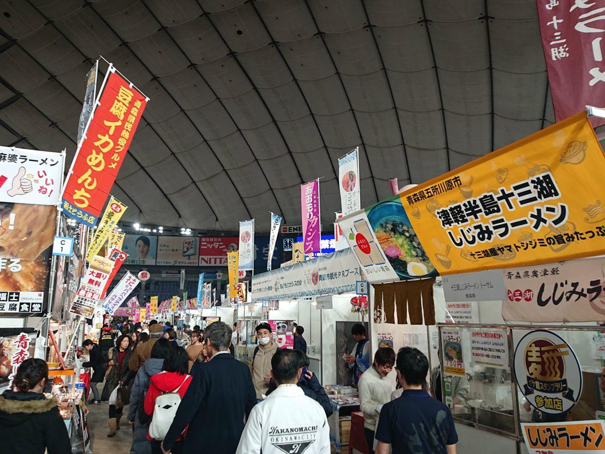 ふるさと祭り東京2019のおすすめグルメは?全国の丼にラーメン、スイーツが大集合!【インスタまとめ】