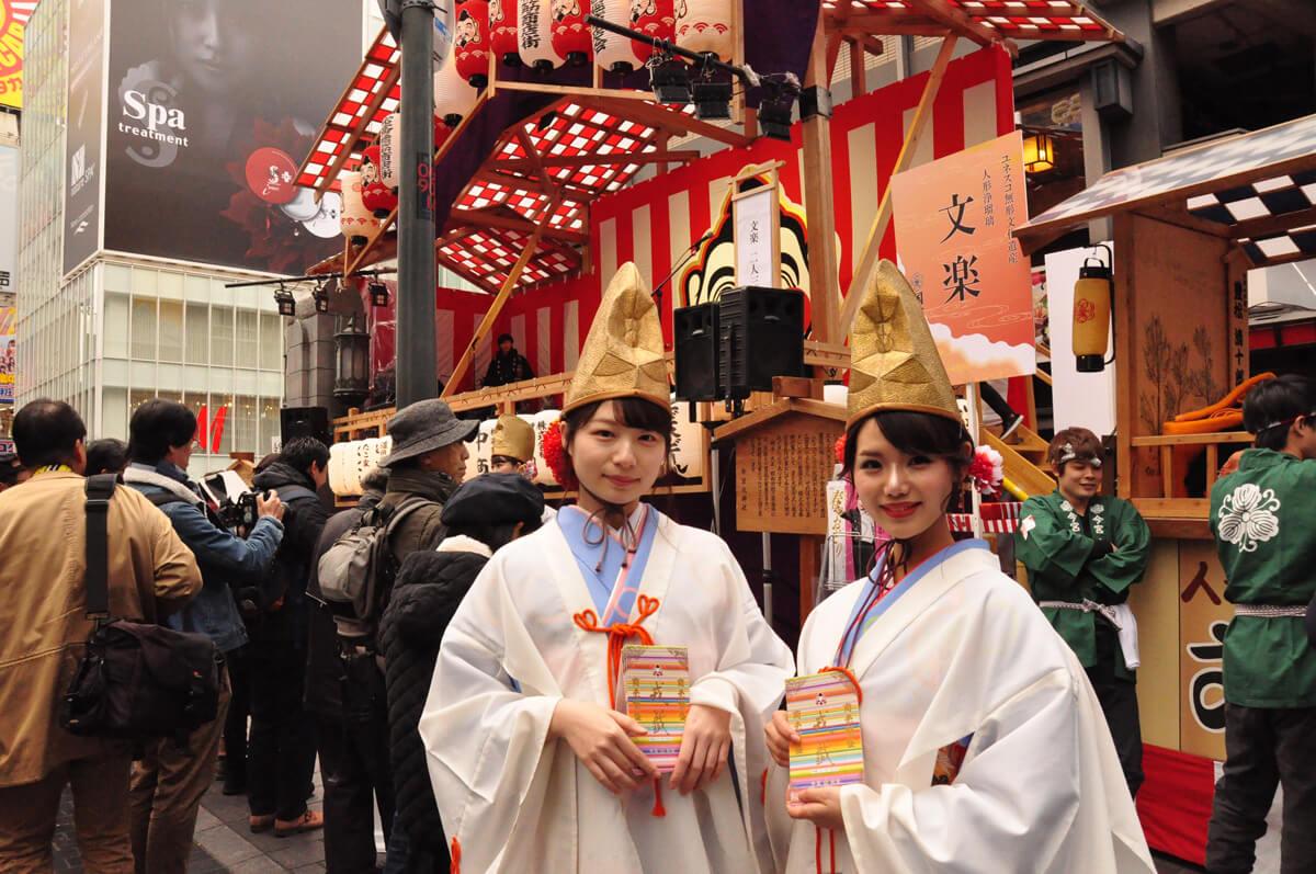 福娘が可愛い!豪華な宝恵駕(ほえかご)行列!大阪で2019年十日えびすの盛り上がり体感レポート!