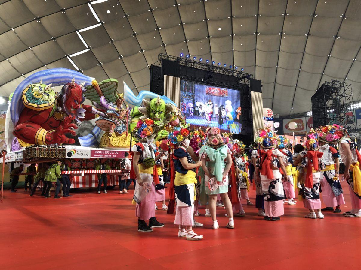 ふるさと祭り東京2019!1/16(水)には青森ねぶた祭などが登場!混雑状況も合わせて現地からの速報!