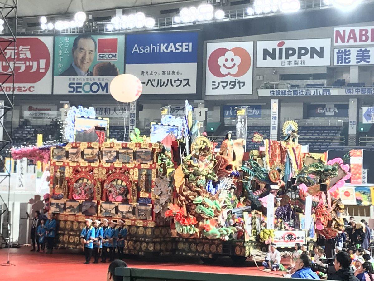 ド迫力!スモーク噴き出る盛り盛りの山車!「青森県八戸三社大祭」ふるさと祭り東京からレポート