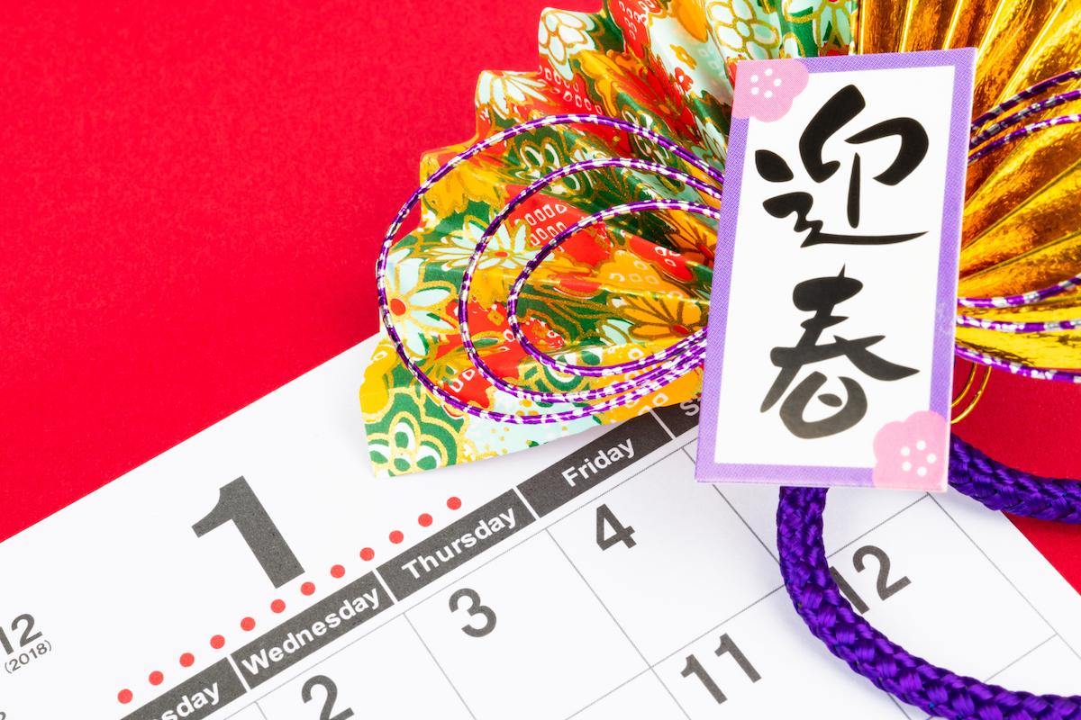 2019年、正月三が日に行われたお祭りは?神輿に裸祭り、全国からのインスタ投稿をまとめました!