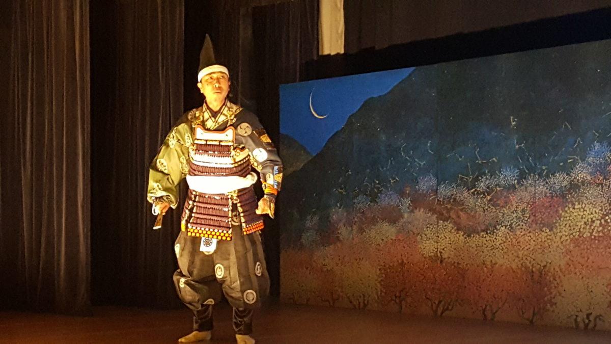 奏×狂言-KATARIが2月10日(日)に湯河原で開催。日本の古典芸能の一つである「狂言」の新たな一面を体感してみませんか。
