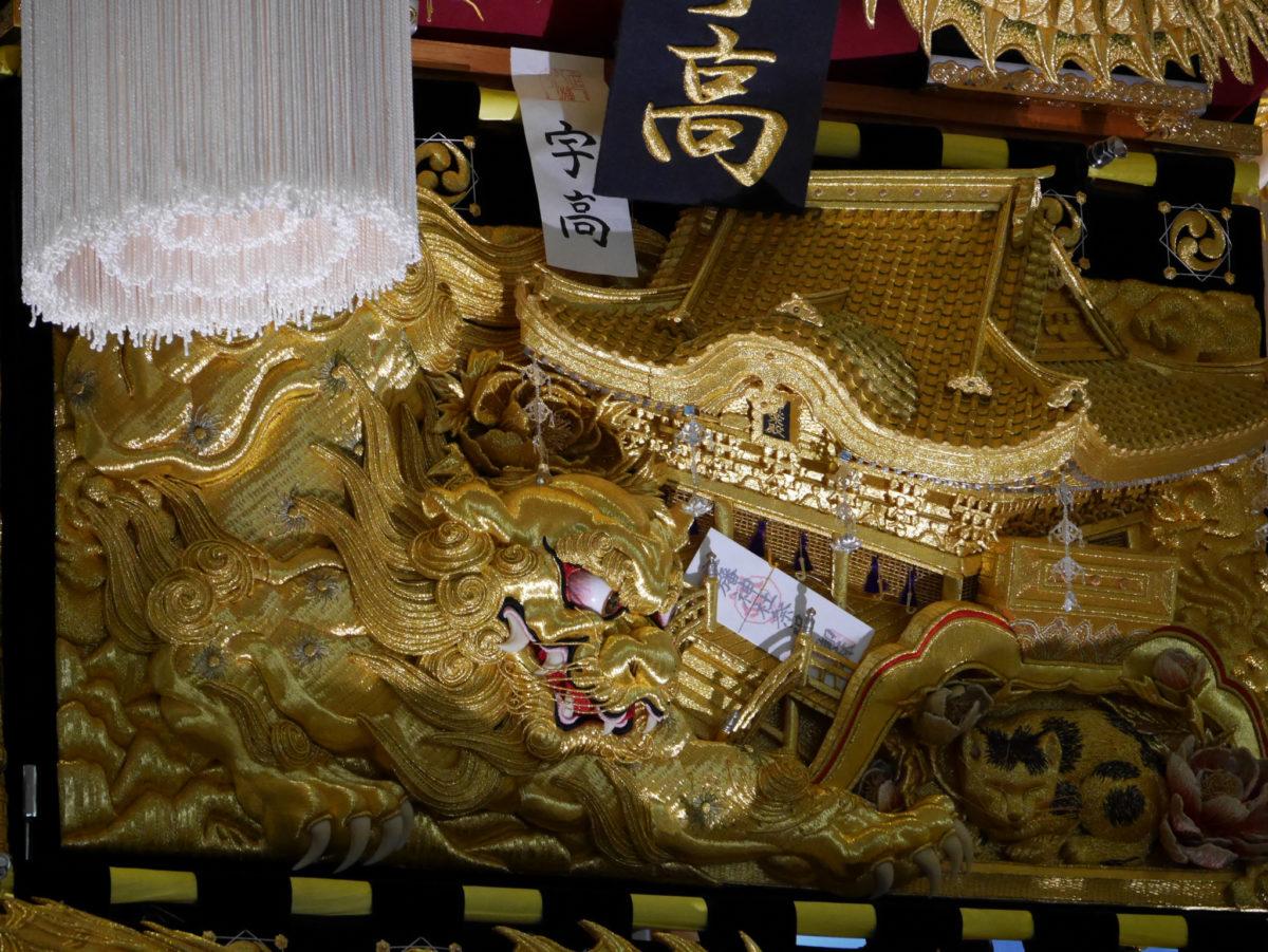 4月4日は獅子の日!新居浜太鼓祭りの太鼓台には獅子が沢山!祭り好きが湧いた1日を紹介!
