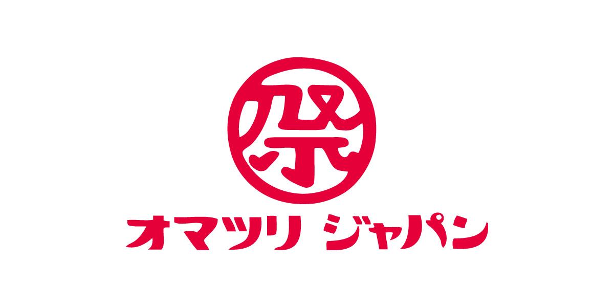 """<記事掲載のお知らせ>FUN JAPANにオマツリジャパンが手掛ける""""江戸東京夜市""""を紹介いただきました!"""