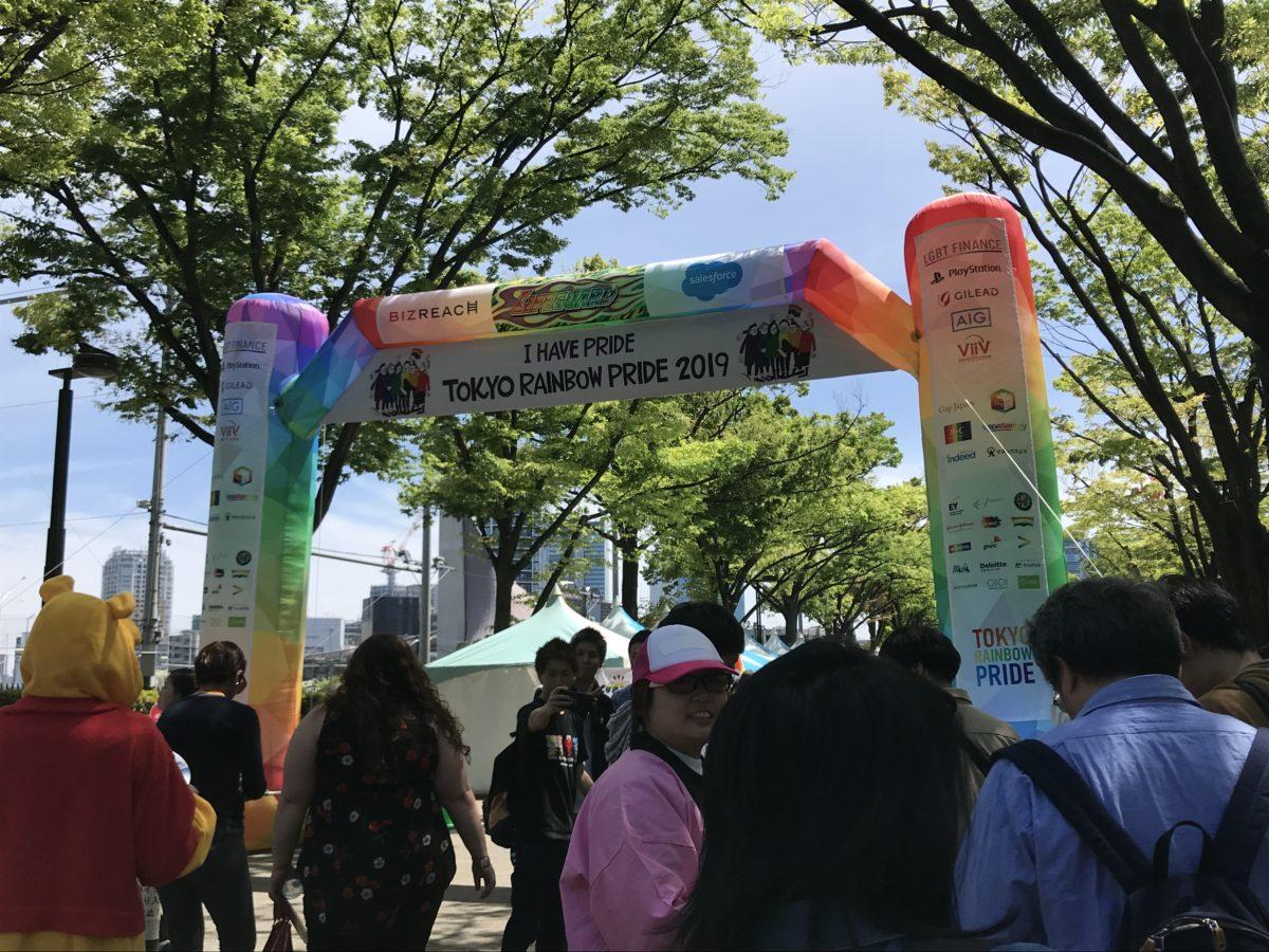 LGBTQ+について知ろう!渋谷区代々木「東京レインボープライド」をレポート