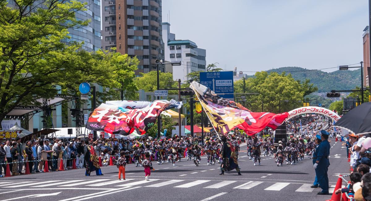 広島最大の市民祭り!ひろしまフラワーフェスティバルの見所やカープとの関わりを解説!