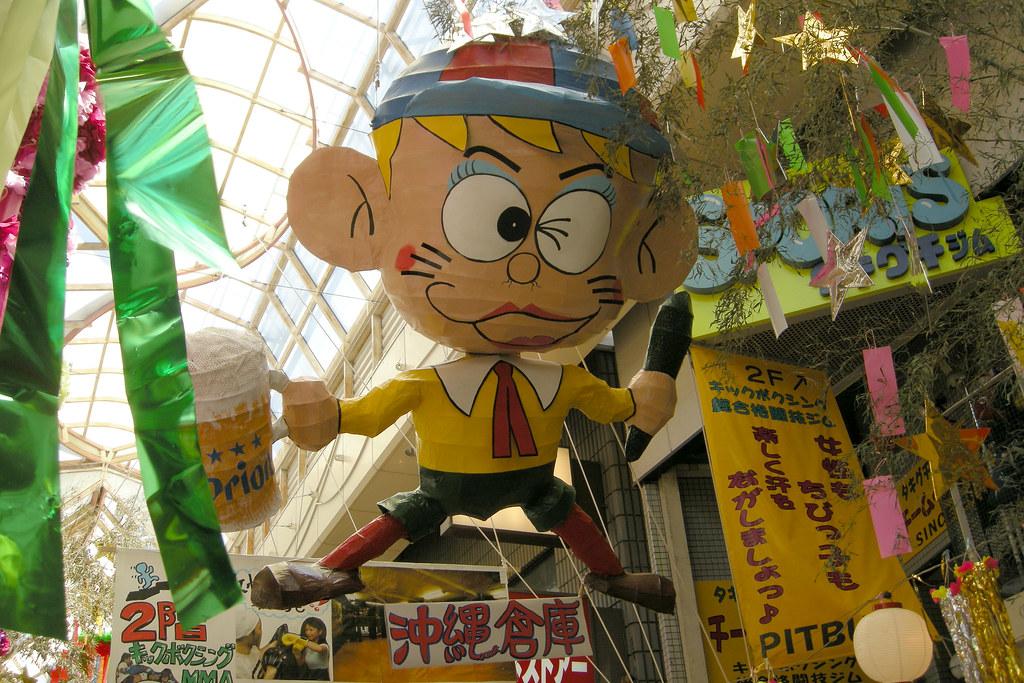 阿佐ヶ谷七夕まつりで、商店街を楽しもう。巨大張りぼてからのはしご酒♡