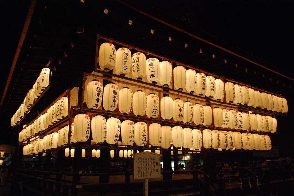 冷ッ!涼ッ!古都京都の暑い夏におすすめの御手洗祭とは?