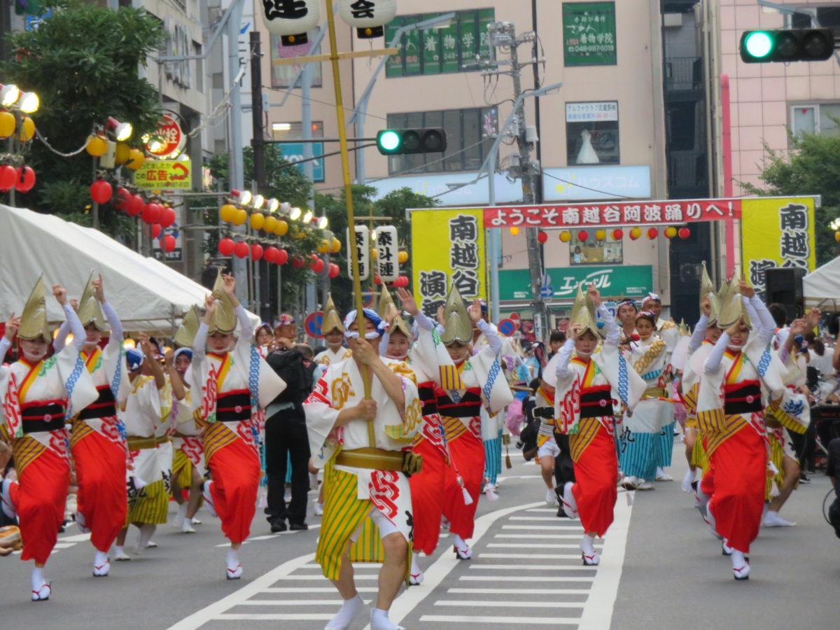 「南越谷阿波踊り」で、流し踊り、組踊り、舞台踊り、輪踊りなど異なるスタイルで鑑賞すれば、新たな阿波踊りの魅力を発見