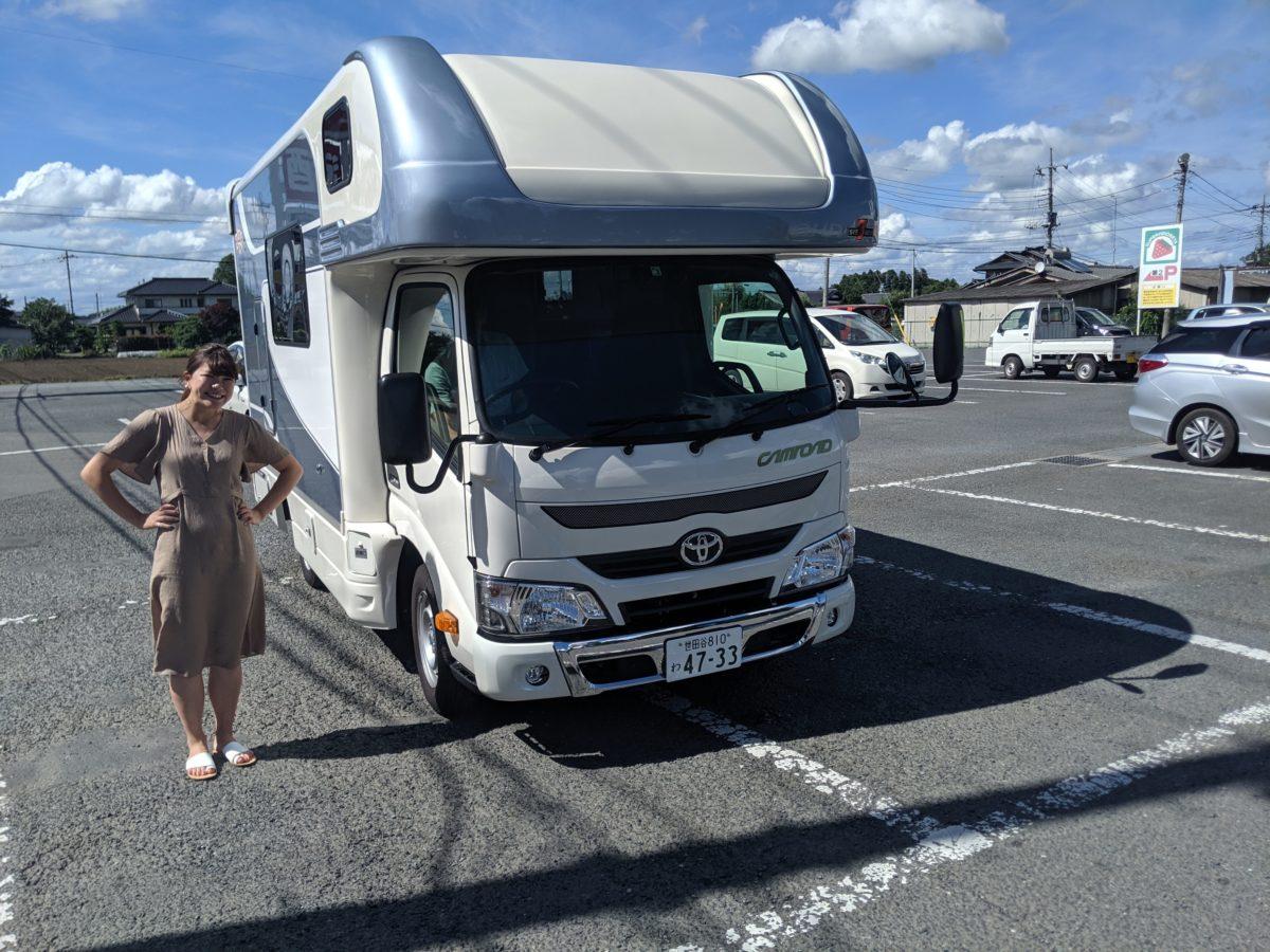 女子の裸祭りの楽しみ方とは!?キャンピングカーで茨城県常陸大宮市へ行ってみた!