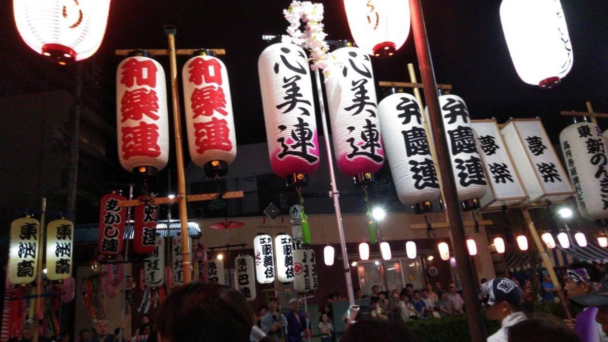 東京・清瀬ふれあいロード夏まつり!~阿波踊りはつらいよ~灼熱のサバイバルダンス