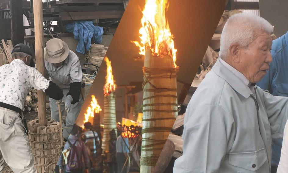 <インタビュー>「吉田の火祭り」松明職人:和光信雄さん|松明造りの昔と、今。持続可能な松明造りとは?