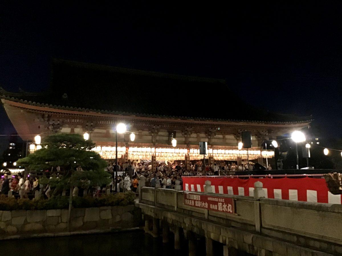 【四天王寺盆踊り大会レポート】歴史ある寺院で開催される荘厳な雰囲気の盆踊り