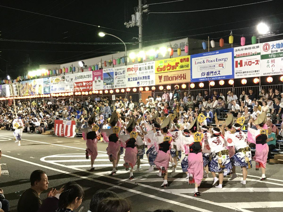 鳴門市阿波おどりで踊らにゃソンソン!待ちきれない阿波おどりファン集合~!!