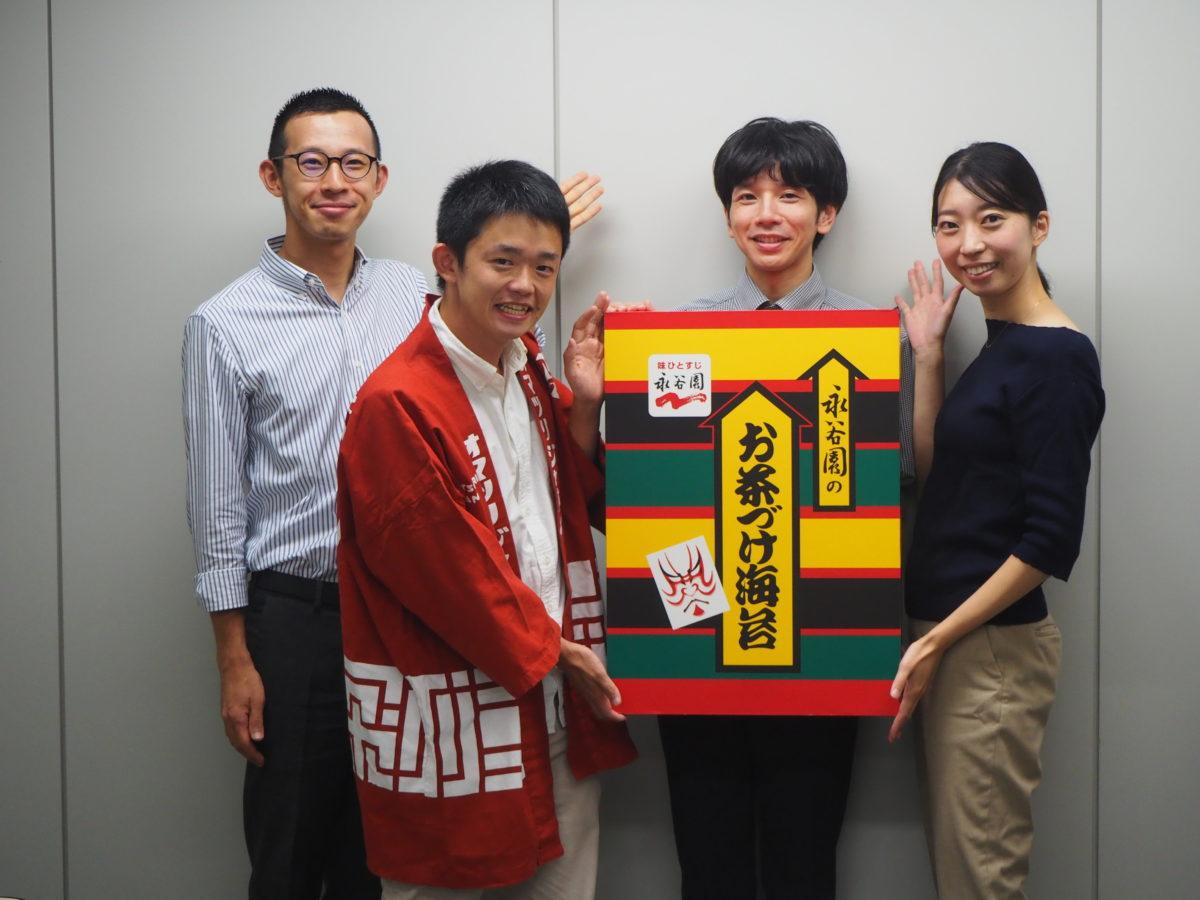 【実績紹介】永谷園 お祭りにおける商品プロモーション