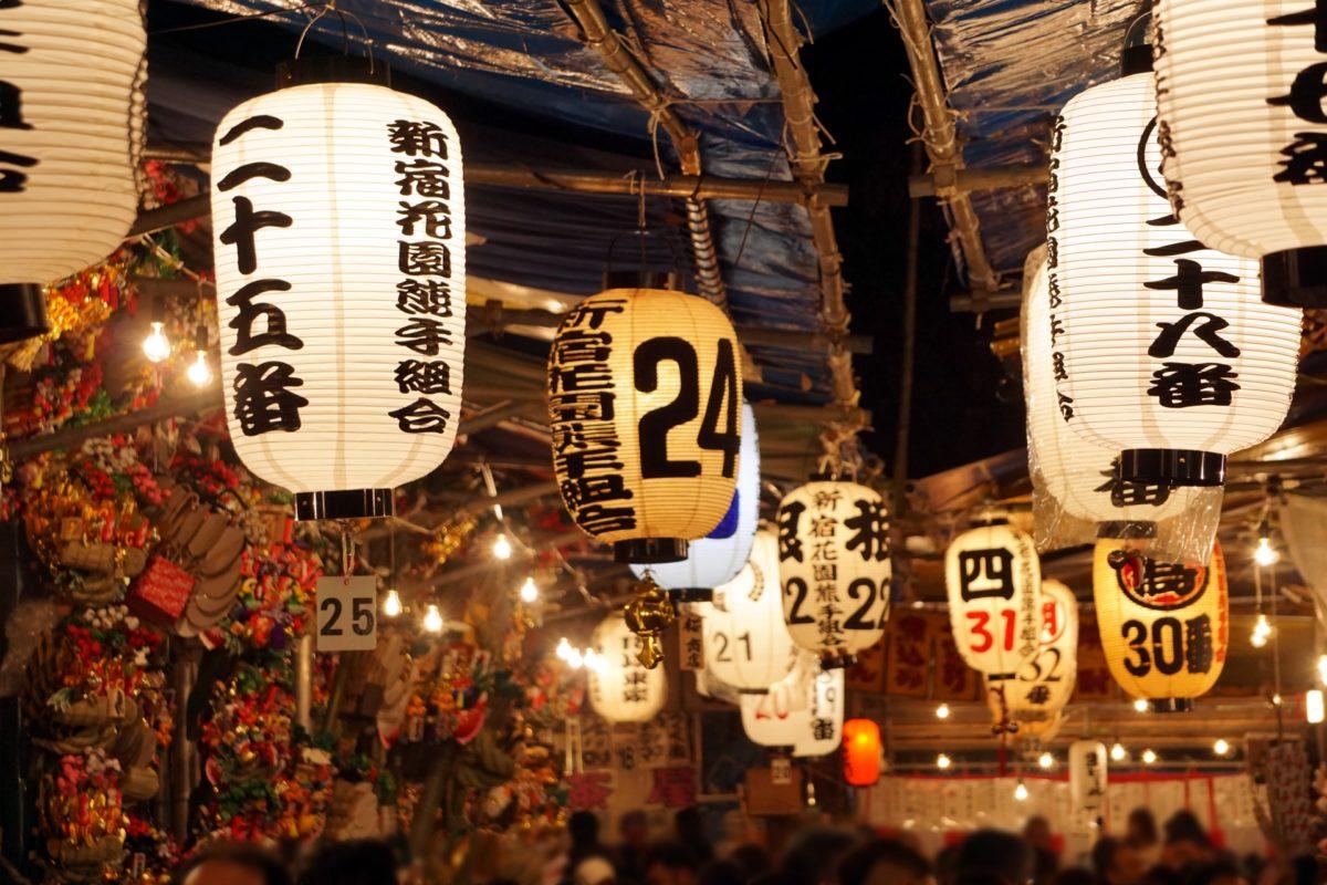 新宿の花園神社の酉の市を楽しもう!アクセス抜群&三大酉の市のひとつ!