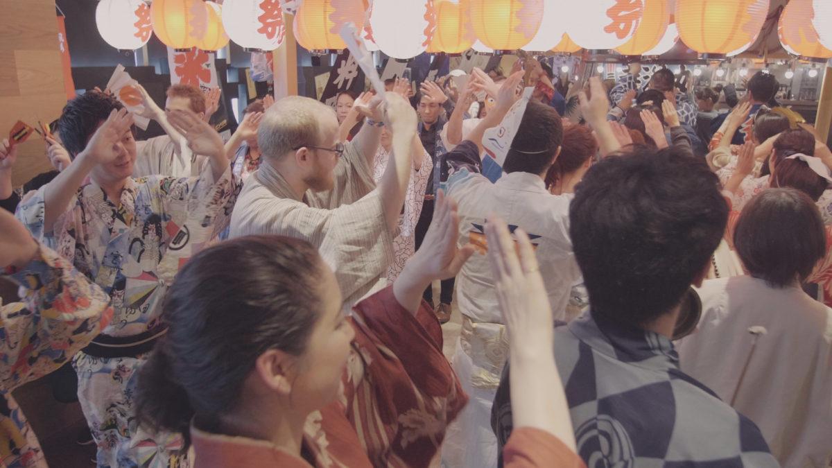 「盆踊り居酒屋」で阿波踊りが楽しめる!阿波踊りエンターテイメント集団「寶船」が出演!