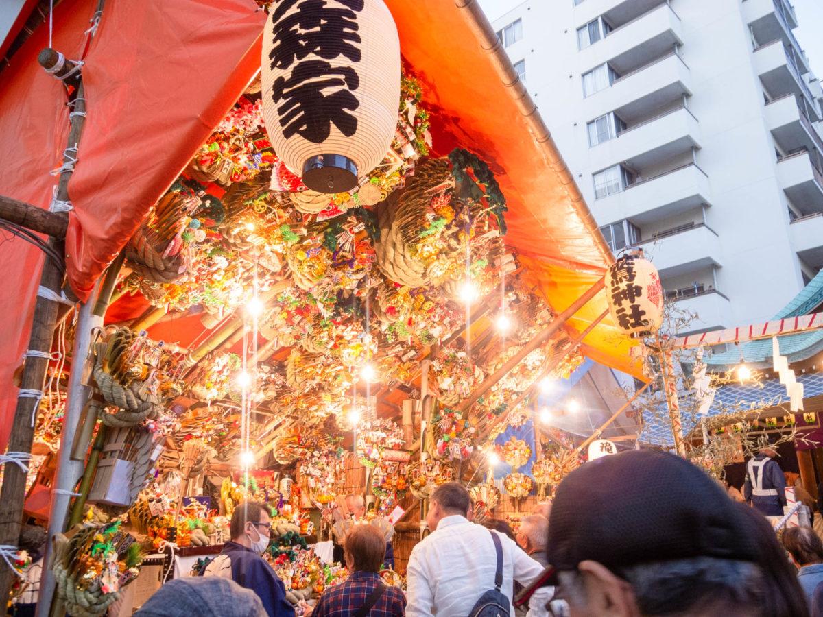 【大森鷲神社】正月をお迎えする事始め 酉の市で開運招福・商売繁盛!