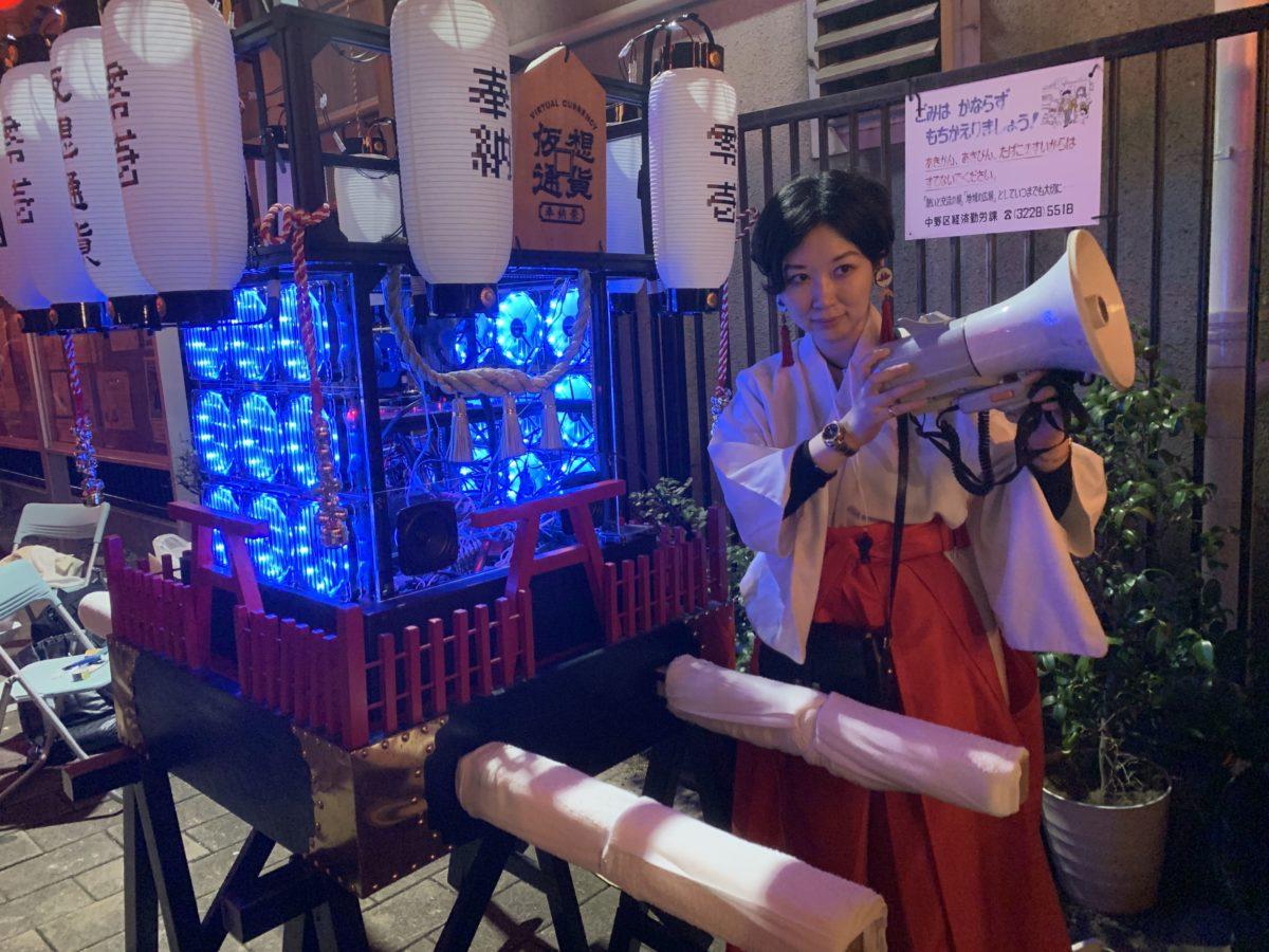 ズッキュウウウン、東京に新たな奇祭が爆誕! 仮想通貨奉納祭に行ってみた。