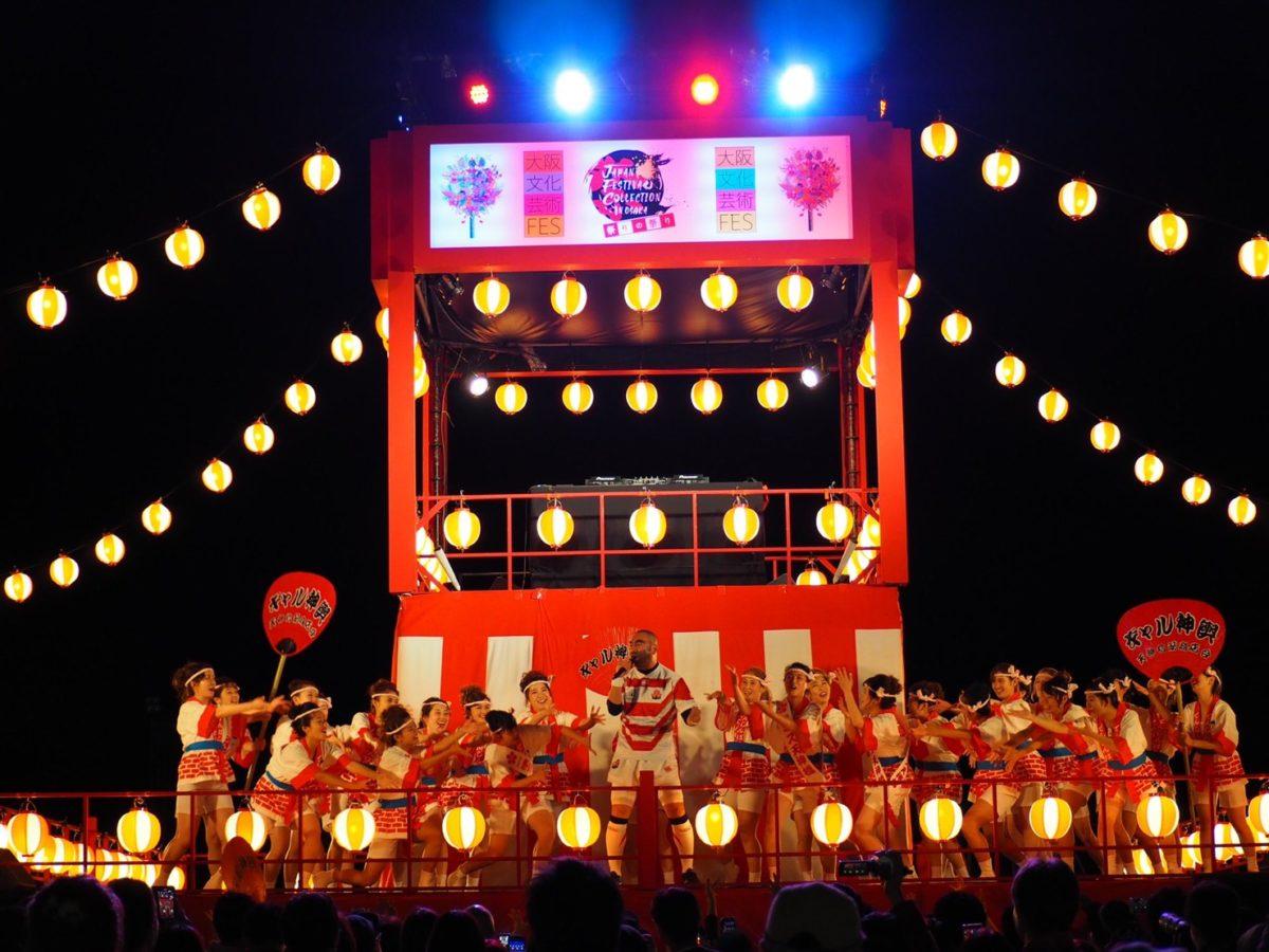 【全国のお祭りが万博に大集結】JAPAN FESTIVAL COLLECTION IN OSAKA ~祭りの祭り~、激動の二日間をレポートします!