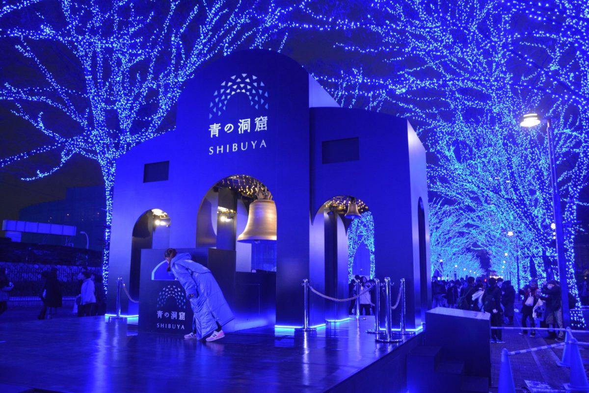 「青の洞窟」のイルミネーションで青一色に染め上げられる、渋谷の大人のデートスポット