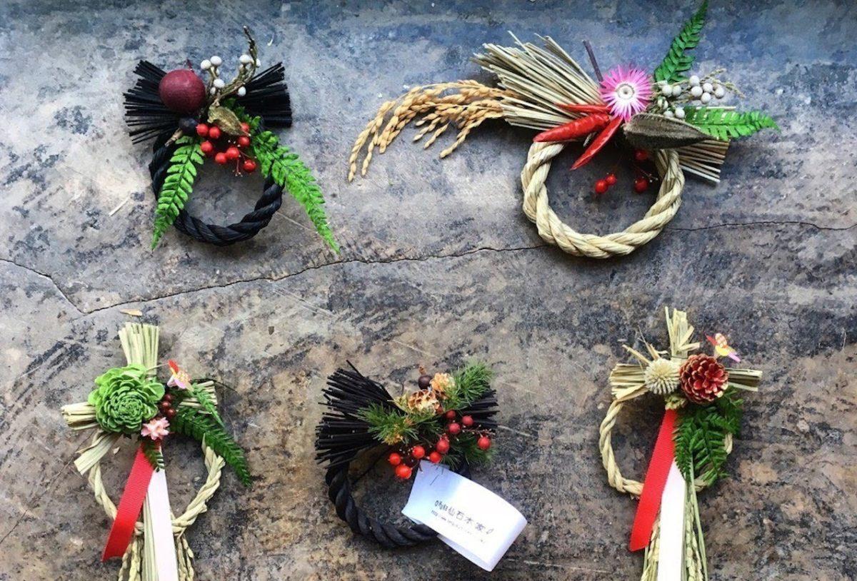 手作り「しめ縄」で新年を迎えよう!飾る時期や場所などもご紹介