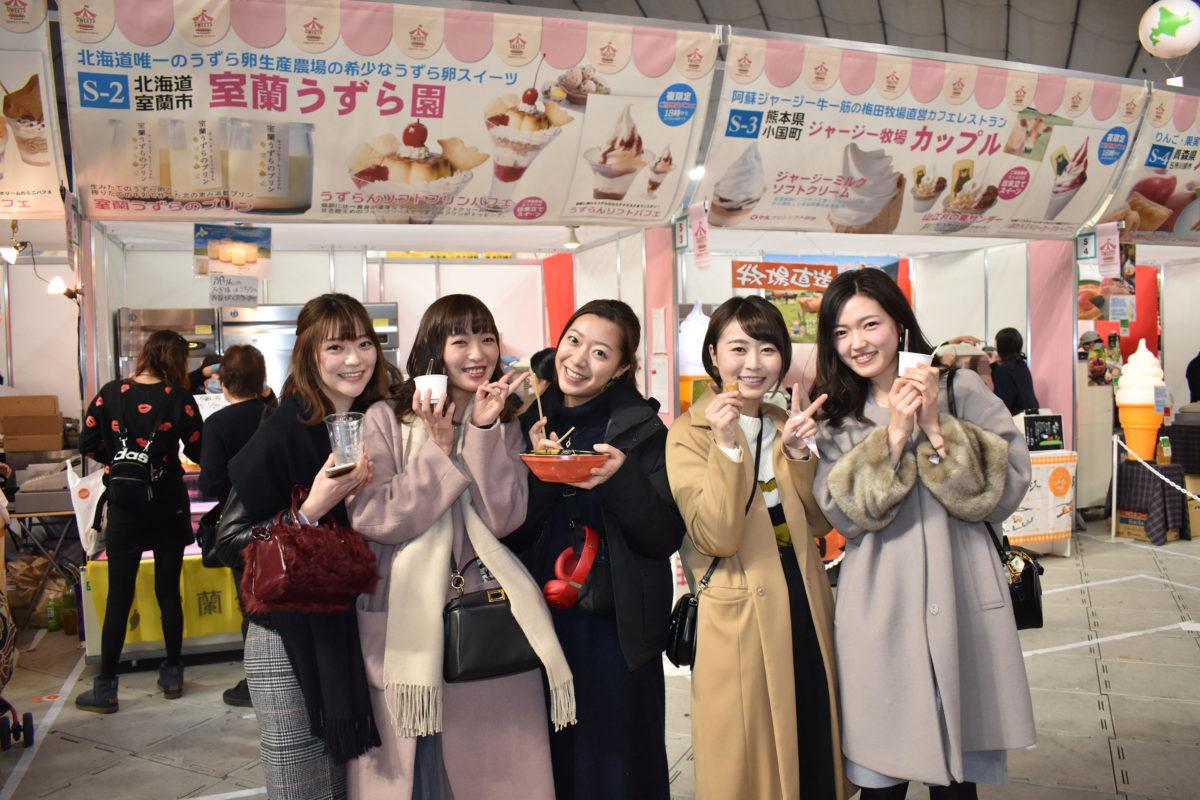 【ふるさと祭り東京2020】フォトジェニックな祭り&スイーツ!女子におすすめの楽しみ方をご紹介!