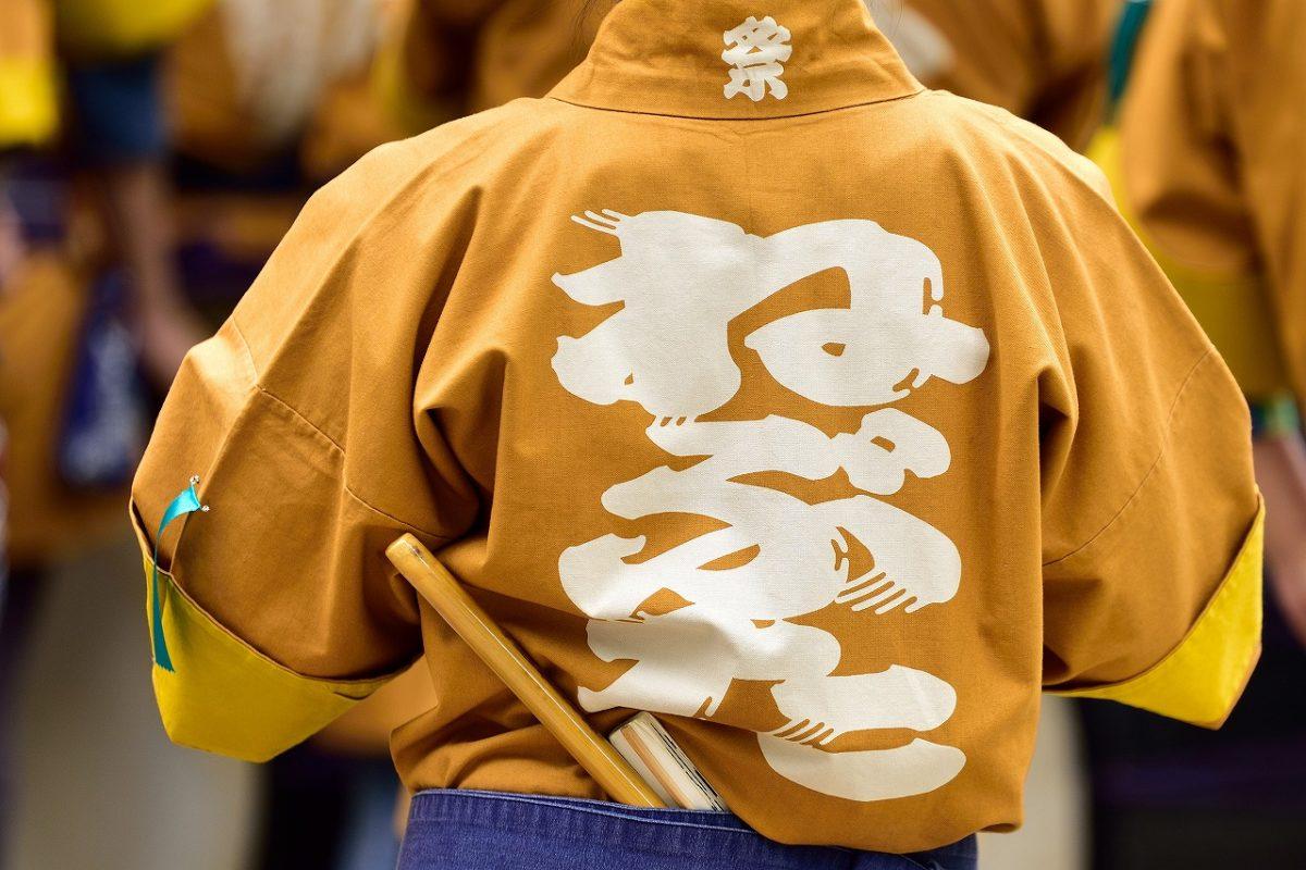 ふるさと祭り東京でお祭り団体に混じって主役になろう!参加方法を解説!