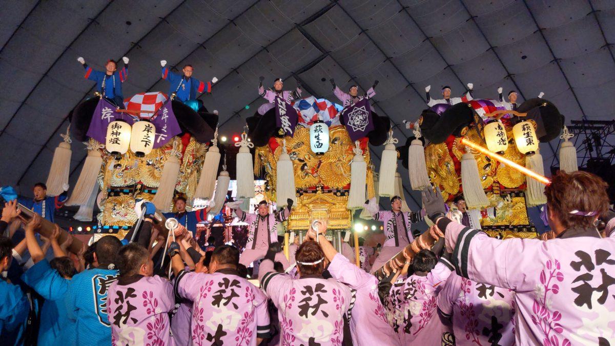 ふるさと祭り東京2020に新居浜太鼓祭りが出演!写真レポート&観客の声をご紹介