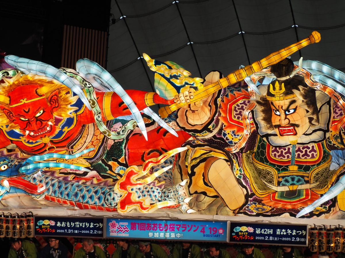 ふるさと祭り東京2020に青森ねぶた祭が出演!レポート&観客の声をご紹介