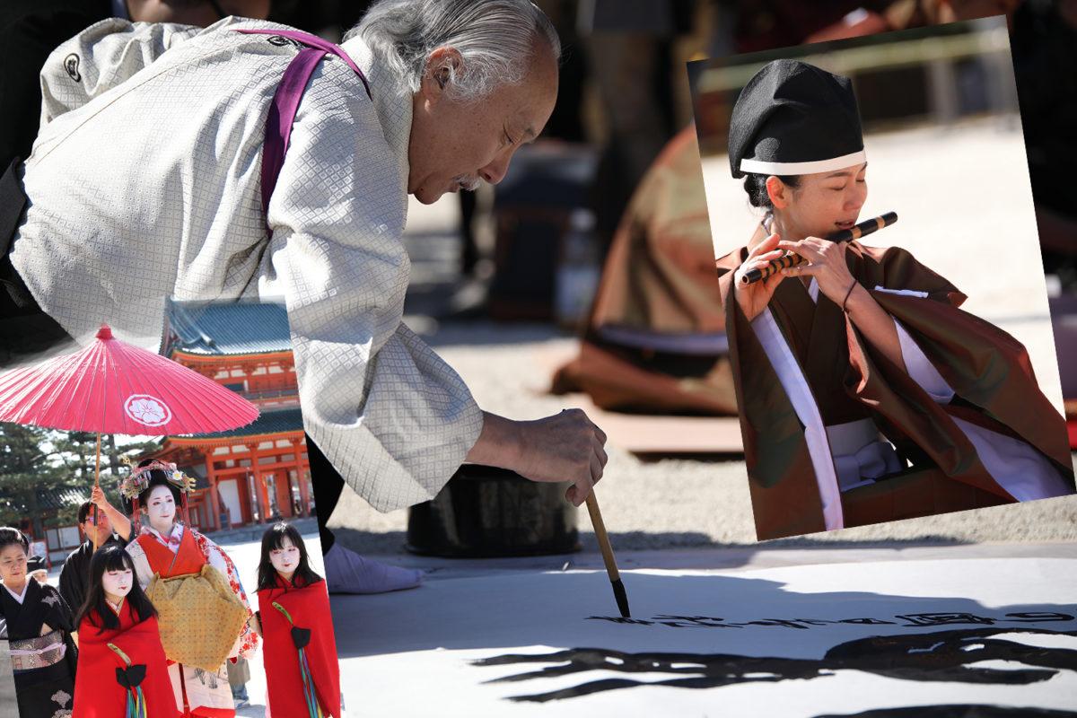 祝・建国記念日!京都・平安神宮で太夫道中、演奏、揮毫(きごう)奉納