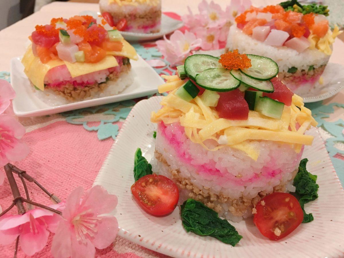 ひなまつりはオシャレなちらし寿司でインスタ映え間違いなし!ちらし寿司ケーキのポイントをご紹介!