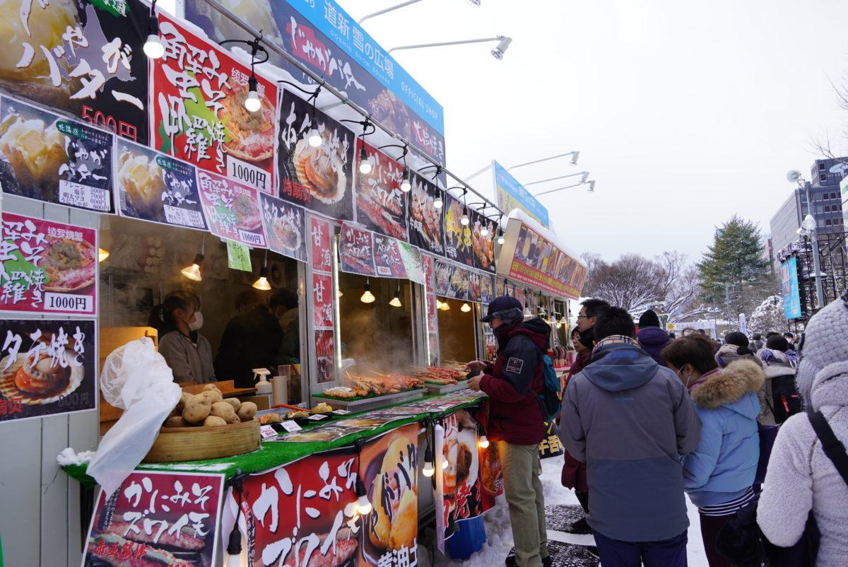 さっぽろ雪まつりのグルメ事情は?美味しいのはお寿司?お肉?ラーメン?2020年版!
