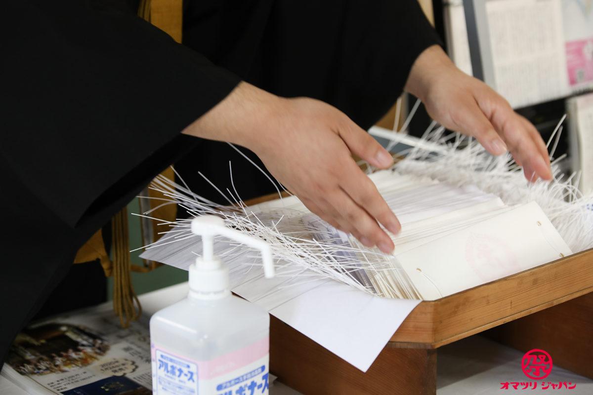 京都仁和寺でコロナウイルス収束まで覆面を提供