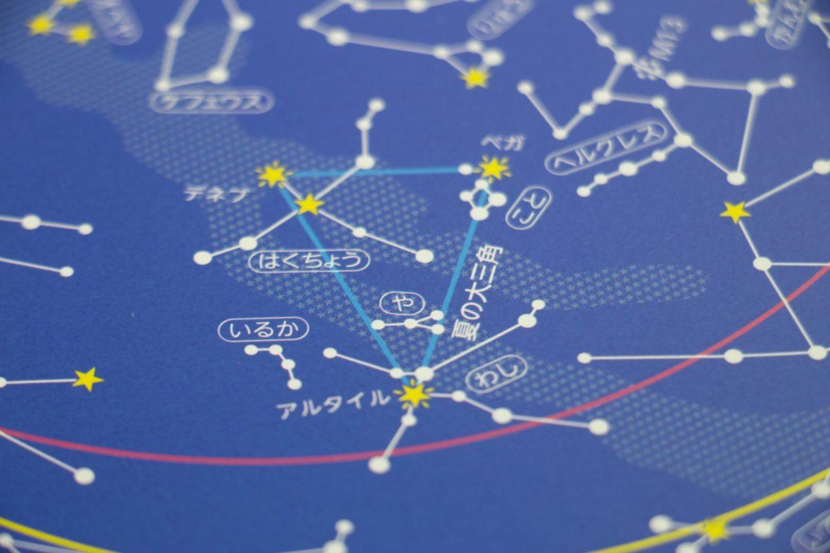 夏の大三角とは?見つける方角や時間帯、おすすめ観測アプリをご紹介!