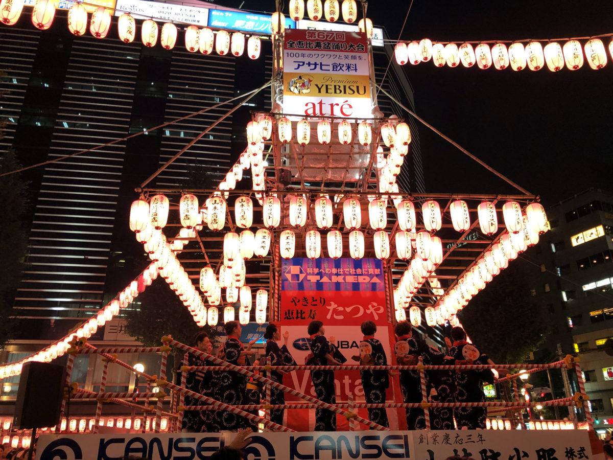 【恵比寿駅前盆踊り】最も都会な盆踊り⁈サンバやシャンソンでビバ盆踊り!
