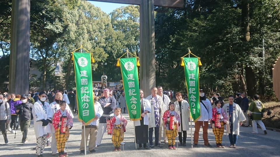 建国記念の日 奉祝パレード -永遠の杜 明治神宮-