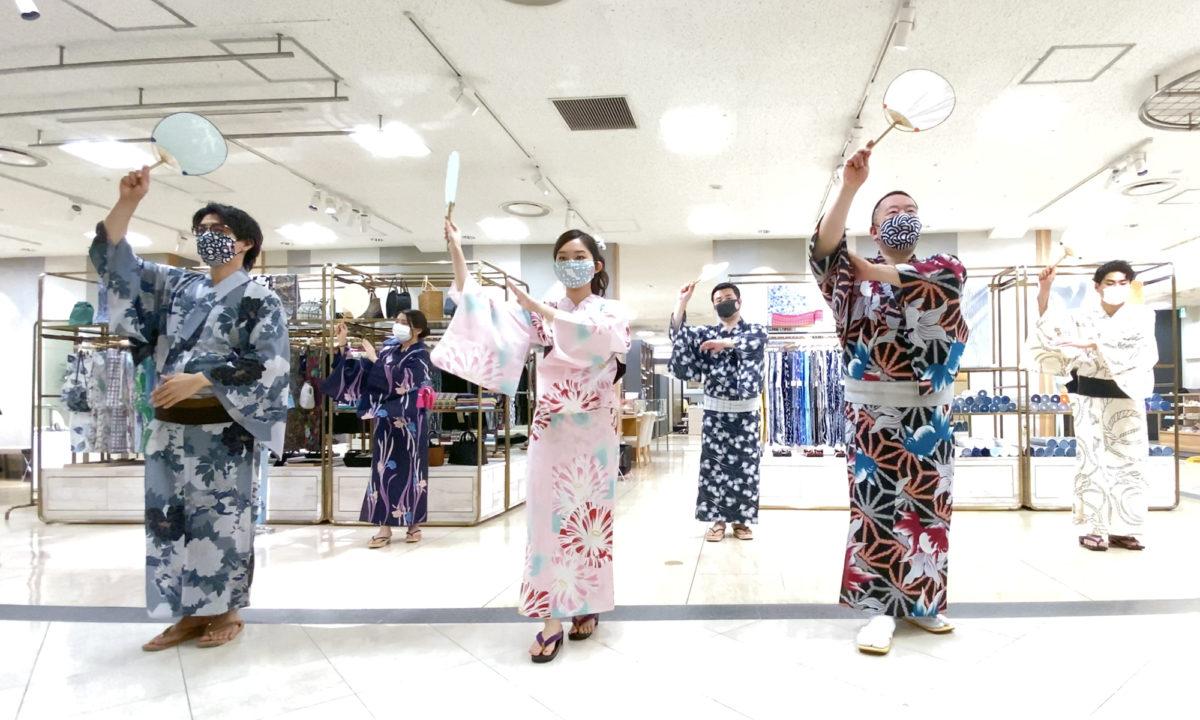 【伊勢丹新宿店】2020の夏、おうちでみんなで盆オドラー!伊勢丹盆踊り計画始動♬
