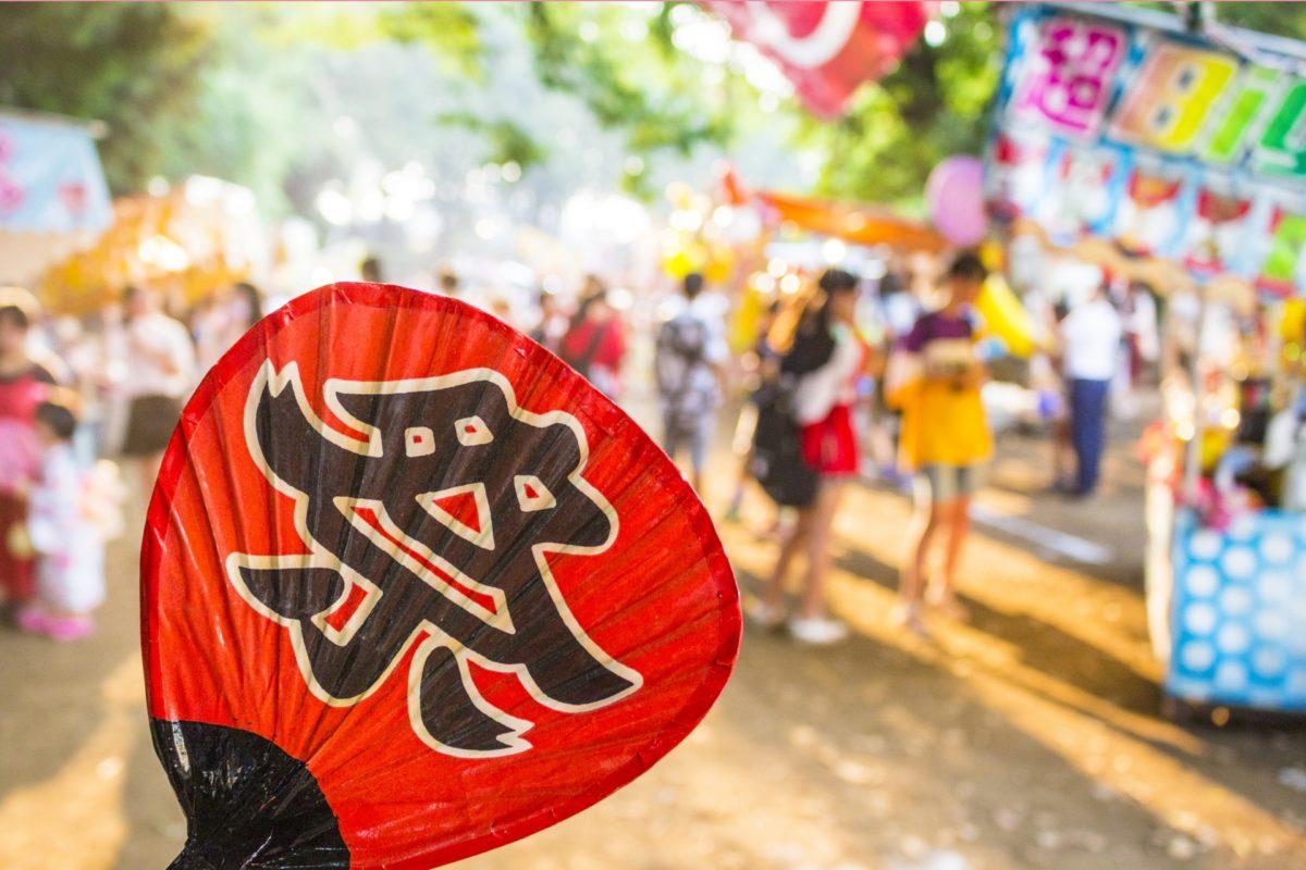 GoToトラベルで巡る!日本遺産と祭りのストーリー