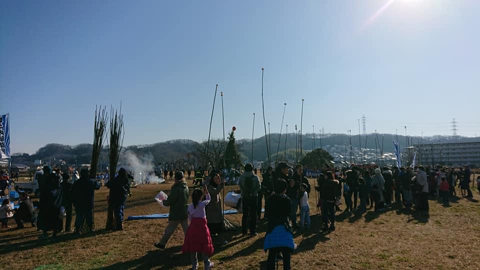どんど焼き -日野各地で体感せよ!歴史を感じる伝統行事-