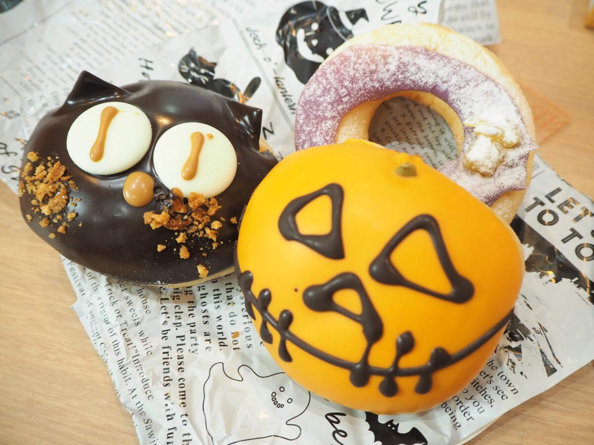 クリスピークリームドーナツで、ハロウィン気分が盛り上がる!『monster HARVEST』
