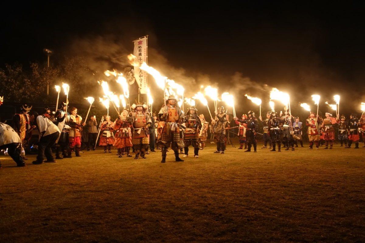 「観櫻火宴」日本一のたいまつ武者行列|観光経済新聞