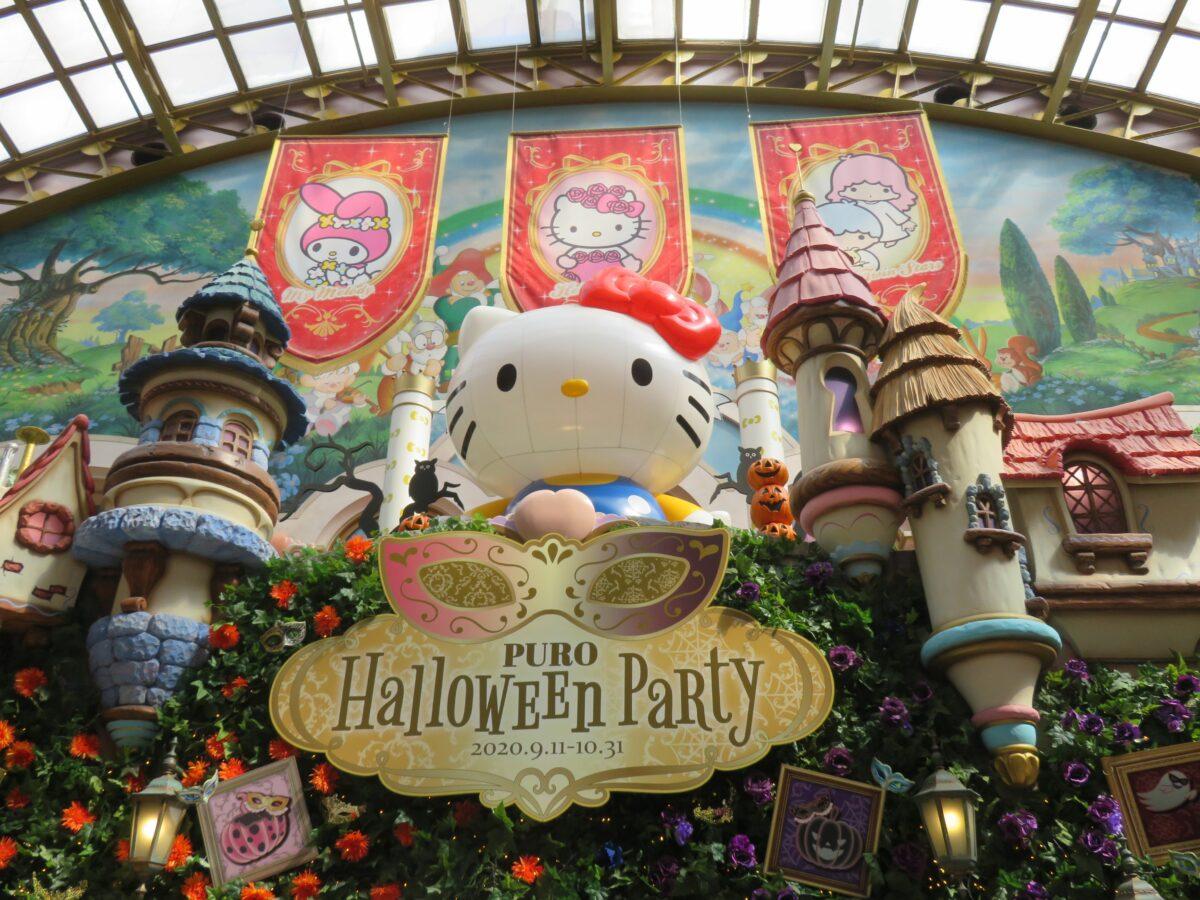 【ピューロハロウィンパーティー】イルミネーションで光り輝くキティちゃん